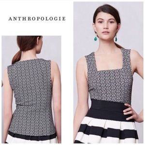 Anthropologie Postmark square neck tank top XS